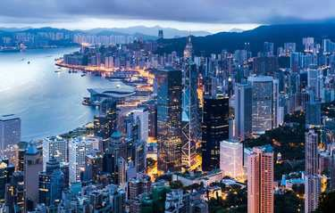 2018 Hong Kong International Commercial Law Conference